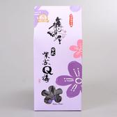 台灣【梅問屋】日式(紫蘇)Q梅 150g(賞味期限:2020.12.05)
