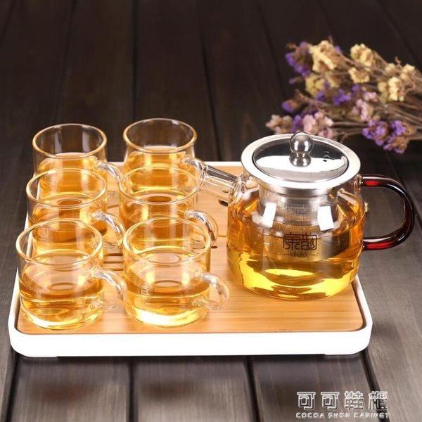 康韻透明玻璃茶具套裝家用辦公室旅行茶具功夫茶杯套裝現代簡約 可可鞋櫃