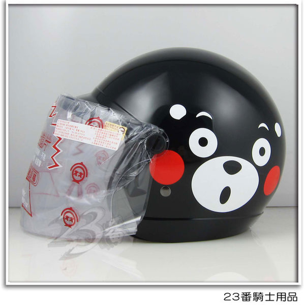 【KK 兒童帽 大臉 熊本熊 KM-2 黑 兒童 安全帽】3/4罩、附鏡片