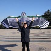 老鷹風箏兒童卡通成人風箏中大型濰坊diy微風風箏線輪線易飛 YXS交換禮物