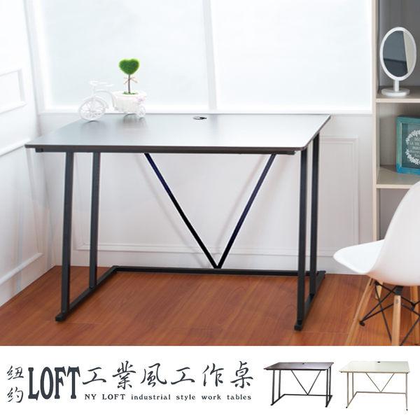 【dayneeds】【新品免運】紐約LOFT工業風120x60cm(胡桃色)工作桌/電腦桌/書桌/辦公桌