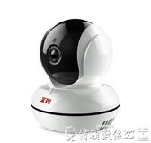 監視器攝像頭無線wifi網絡高清套裝夜視室內家用監控器手機室外遠程LX 芊墨左岸