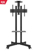 電視支架-魔典行動電視架子落地推車支架掛架通用小米32 42 55 65 70英寸 完美情人館YXS