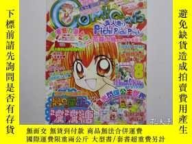 二手書博民逛書店16開漫畫月刊罕見Comic Fans 2004年 8月號Y24