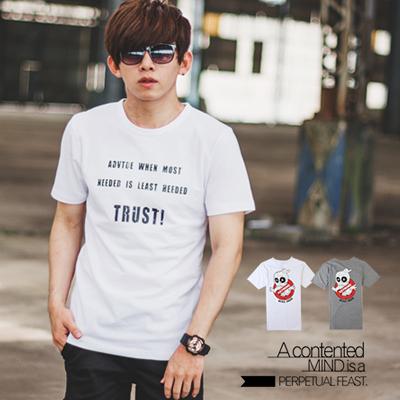 T恤 斑駁感TRUST!文字短T【N9895J】