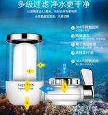 水龍頭凈水器家用廚房專用過濾器直飲機自來水凈化器 蓓娜衣都