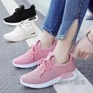 鞋女韓版時尚百搭女鞋跑步運動鞋開車輕便休閒鞋防滑軟底 夏季新品