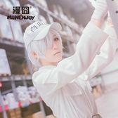 工作細胞cosplay白色假發cos白血球白細胞【步行者戶外生活館】