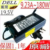 DELL 充電器(原廠)-戴爾19.5V,9.23A,180W, M14x,M15x,M17x,M17x R3,M17x R4,DW5G3,74X5J,JVF3V,15-7510