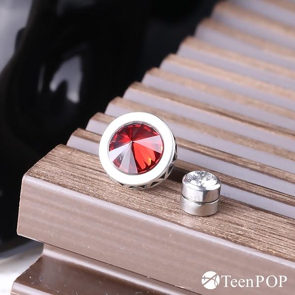 925純銀耳環 ATeenPOP 單鑽耳環 勇者無懼 男耳環推薦 單邊單個 多款任選