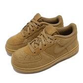 Nike 休閒鞋 Air Force 1 LV8 3 咖啡 駝色 童鞋 中童鞋 AF1 小朋友 【ACS】 BQ5487-700