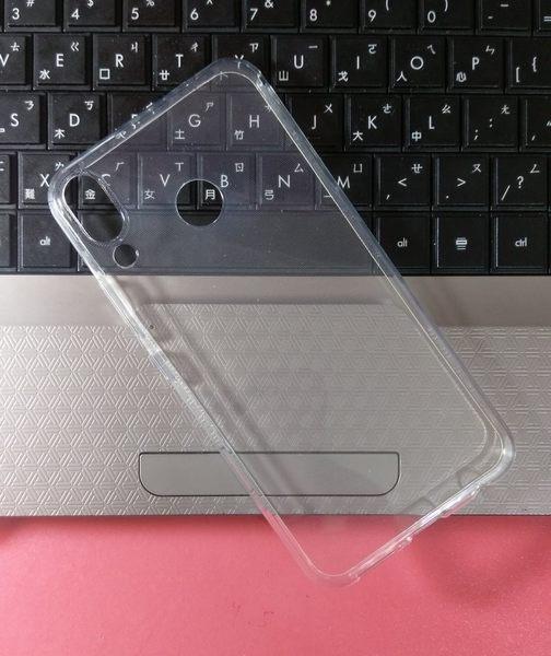 【台灣優購】全新 ASUS ZenFone 5.ZE620KL(2018版) 手機極薄透明軟套 TPU軟套~優惠價59元