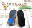 糊塗鞋匠 優質鞋材 C32 雙密度EVA...