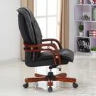 辦公椅 午休大班椅 經理主管椅 家用真皮老板椅 休閒電腦椅子 YXS 【全館免運】