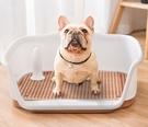 狗狗廁所小型犬拉尿盆寵物防踩屎神器泰迪博美柯基比熊誘便盆