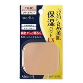 媚點潤透淨緻粉蕊EX(粉膚色)11g【愛買】