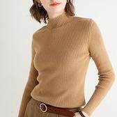 半高領毛衣女修身加厚內搭緊身套頭針織打底衫【少女顏究院】