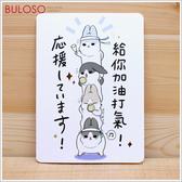 《不囉唆》ㄇㄚˊ幾加油卡 (不挑色/款) 卡片 小卡 賀卡 感謝卡 祝福卡【A432593】