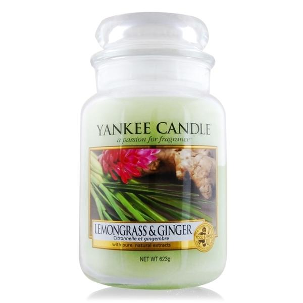 YANKEE CANDLE 香氛蠟燭-薑愛檸檬 Lemongrass & Ginger(623g)