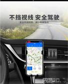 快充充頭 優曲車載無線充電器通用型iphonex汽車充手機架蘋果8抖音神器小米 新品