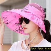 遮陽漁夫帽 帽子女韓版遮陽帽防曬可折疊