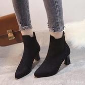 短靴 2020新款女鞋春秋單靴粗跟小短靴女韓版高跟加絨女靴冬季百搭靴子 開春特惠