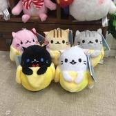 日本新款可愛藏在香蕉的喵貓貓咪毛絨玩具公仔布娃娃小掛件吊飾   蘑菇街小屋