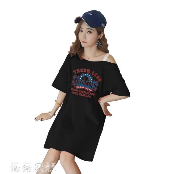 睡裙 2021春夏季大碼寬鬆短袖中長款睡裙露肩性感女外穿家居服休閒睡衣 薇薇