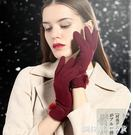 手套女冬保暖觸屏春秋冬季韓版學生甜美可愛加絨加厚女士手套騎車  圖拉斯3C百貨
