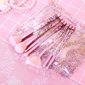 化妝刷套裝ins超火的美人魚少女心化妝亮片散粉眼影唇刷7支「夢娜麗莎精品館」