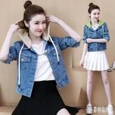 牛仔外套女短款修身2020春秋季新款外套chic韓版上衣百搭夾克 LF3220【男神港灣】