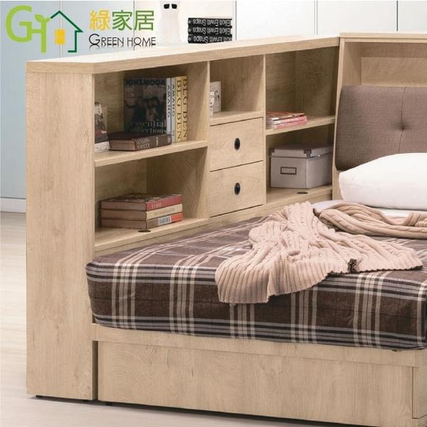 【綠家居】艾絲 現代7.1尺二抽床邊櫃/收納櫃