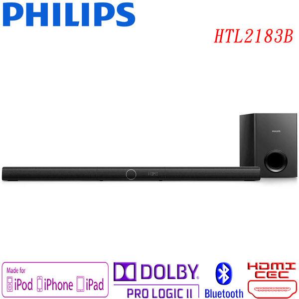 《結帳現折+送安裝服務》Philips飛利浦 3.1聲道 藍牙Soundbar HTL2183B