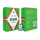 綠油精 (大) 10g : 新萬仁