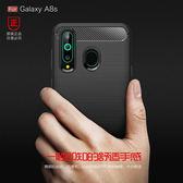 三星 Galaxy A8s 髮絲紋 碳纖維 防摔手機軟殼 矽膠手機殼 磨砂霧面 防撞 拉絲軟殼 全包邊手機殼