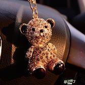 鑰匙圈 水晶鑰匙扣女正韓鑰匙鍊汽車時尚鑰匙掛件鑲鉆送女生尾牙禮物【甲乙丙丁生活館】