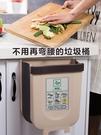 垃圾桶廚房垃圾桶家用掛式折疊懸掛分類客廳衛生間車載壁掛廁所大號紙簍 智慧e家