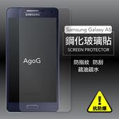 保護貼 玻璃貼 抗防爆 鋼化玻璃膜SAMSUNG Galaxy A5螢幕保護貼 SM-A510Y/DS