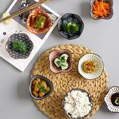 日式創意手繪調味碟醬油碟異形碗蘸料餐具個性迷你小碟子陶瓷家用 全館八八折下殺