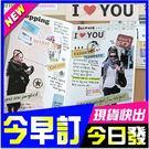 [快速出貨] 韓國 創意 文具 復古 郵戳 字母 裝飾貼紙 留言貼紙 筆記本 6張入