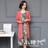 棉麻洋裝-夏季小香風棉麻顯瘦連身裙女氣質大碼長裙兩件套碎花裙子