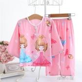 女寶寶睡衣夏季1-3歲女童薄款棉綢2空調服4兒童春秋季家居服套裝『櫻花小屋』