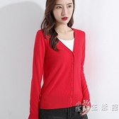 紅色開衫外套毛衣女士針織2020新款春秋上衣披肩顯瘦修身外搭大碼 小時光生活館