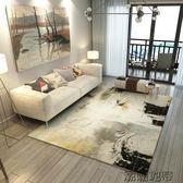 北歐式客廳長方形抽象地毯「潮咖地帶」