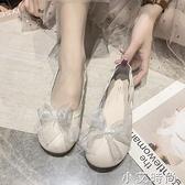 單鞋女2021春夏季新款韓版百搭淺口平底豆豆網紅溫柔仙女奶奶瓢鞋 小艾新品