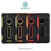 NILLKIN Apple iPhone 7 4.7吋 悍將 IV 支架保護套 磁吸支架 可立 防摔防震