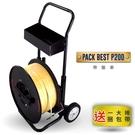 【台灣製造】P200 PP帶盤車 送 捆包帶一大捲 附工具盤 方便 收納 堅固 耐用 輕巧 打包帶 打包機