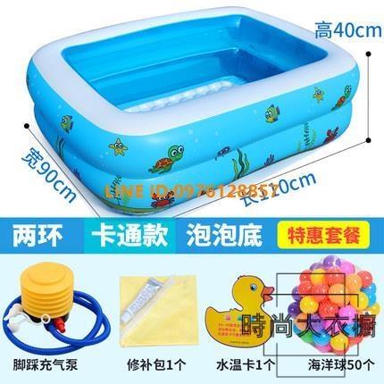 兒童游泳池充氣加厚家用室內超大戶外大型水池泡泡池【時尚大衣櫥】