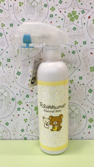 【震撼精品百貨】Rilakkuma San-X 拉拉熊懶懶熊~除臭芳香噴霧-黃#02821