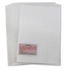U310N 直式U型文件套 附名片 U型夾/一包12個入(定15) 大A4 直式U型夾 透明白色 文件夾 資料夾-雙